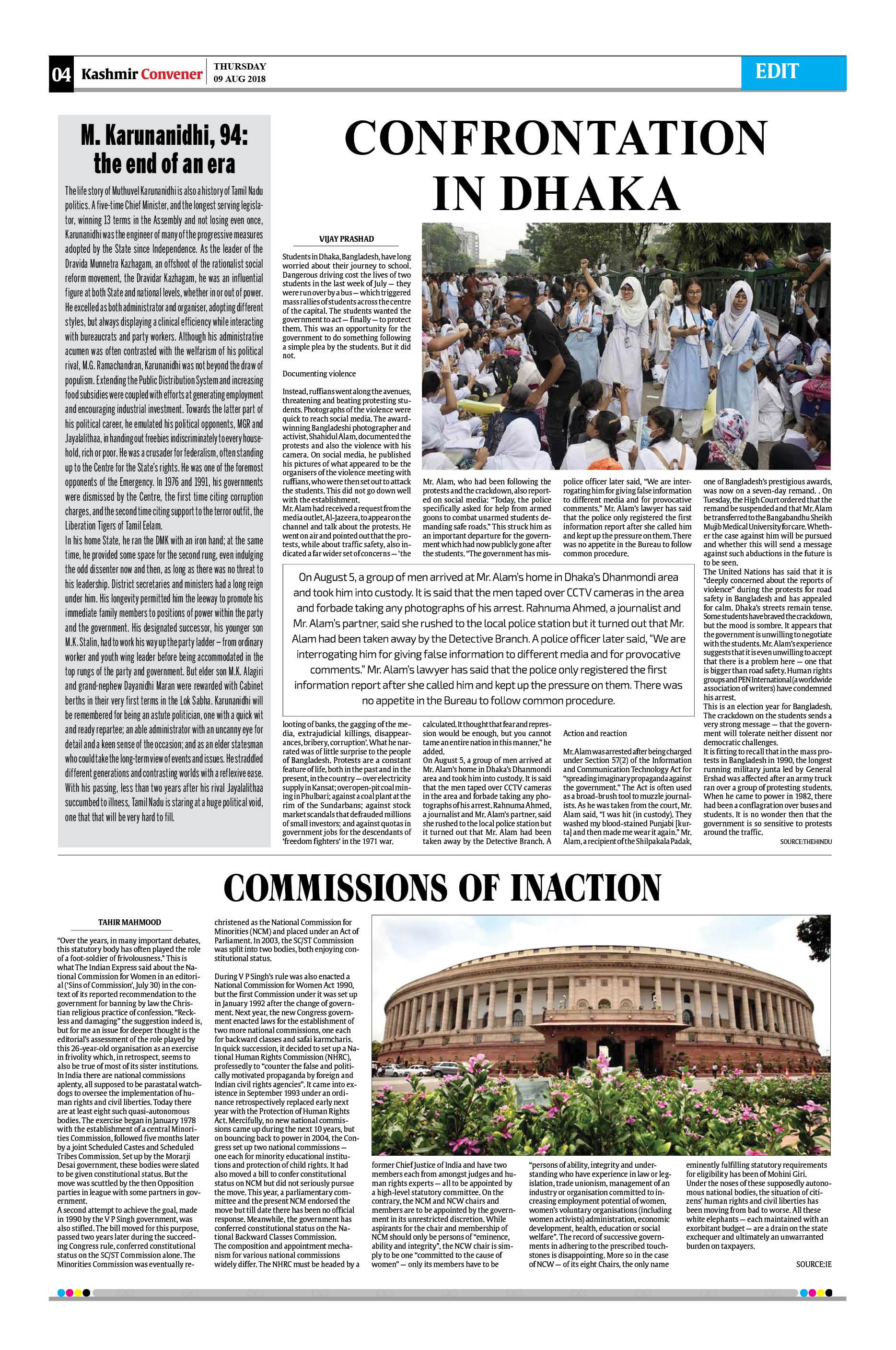 KC E-paper 09/08/2018 Page: 4 - Daily Kashmir Convene ePaper